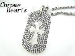 美品☆Chrome Hearts ドッグチャームラージ 純正ダイヤモンド
