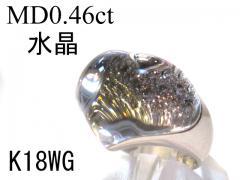 ハートモチーフ☆水晶ダイヤリング