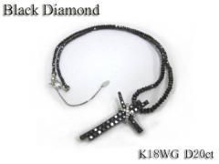 豪華☆K18WGブラックダイヤモンドクロスネックレス20ct