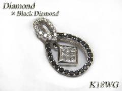 美品☆ダイヤモンド&ブラックダイヤペンダントトップ☆K18WG